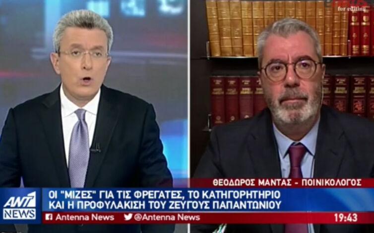 Mantas-Enikos-Papantoniou
